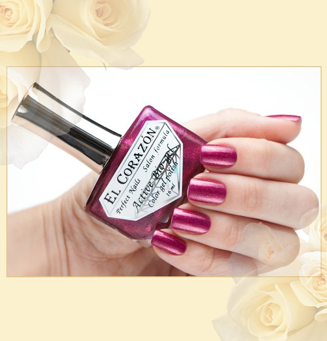 El Corazon Active Bio-gel № 423/556 Magic Berry Princess