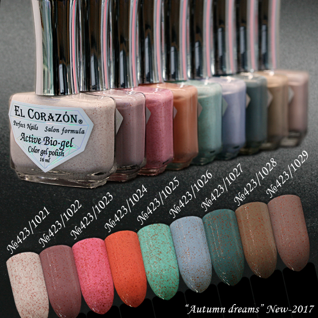 El Corazon Autumn dreams Active Bio-gel Active Bio-gel, Эль Коразон осенние грезы