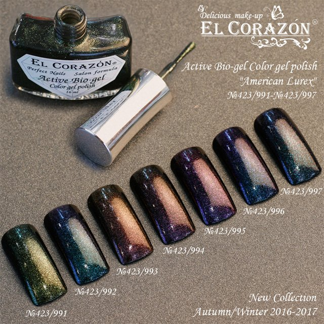 EL Corazon Active Bio-gel Color gel polish American Lurex, Эль Коразон био-гель Американский люрекс, эль коразон active bio-gel