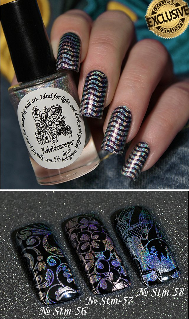 EL Corazon Kaleidoscope Special paint for stamping nail art Stm-56,57,58