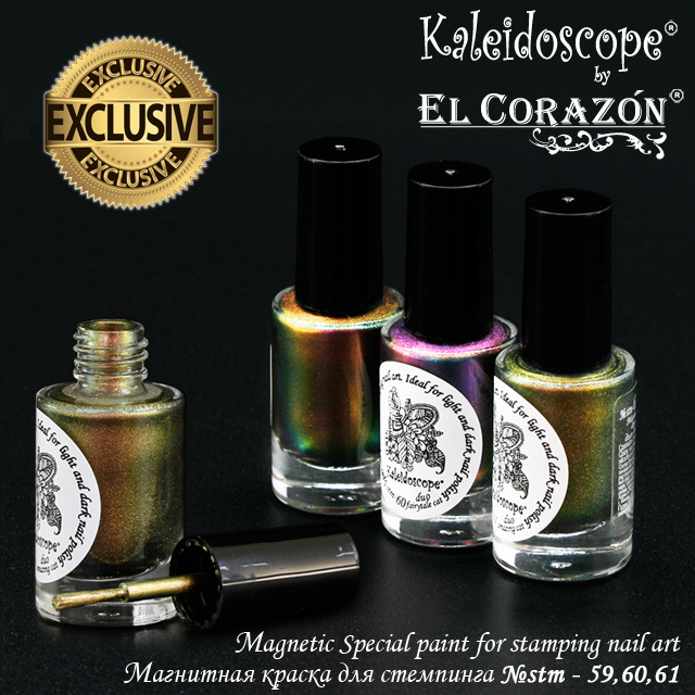 краска для стемпинга, Special paint for stamping nail art Stm-59,60,61 магнитная краска для стемпинга