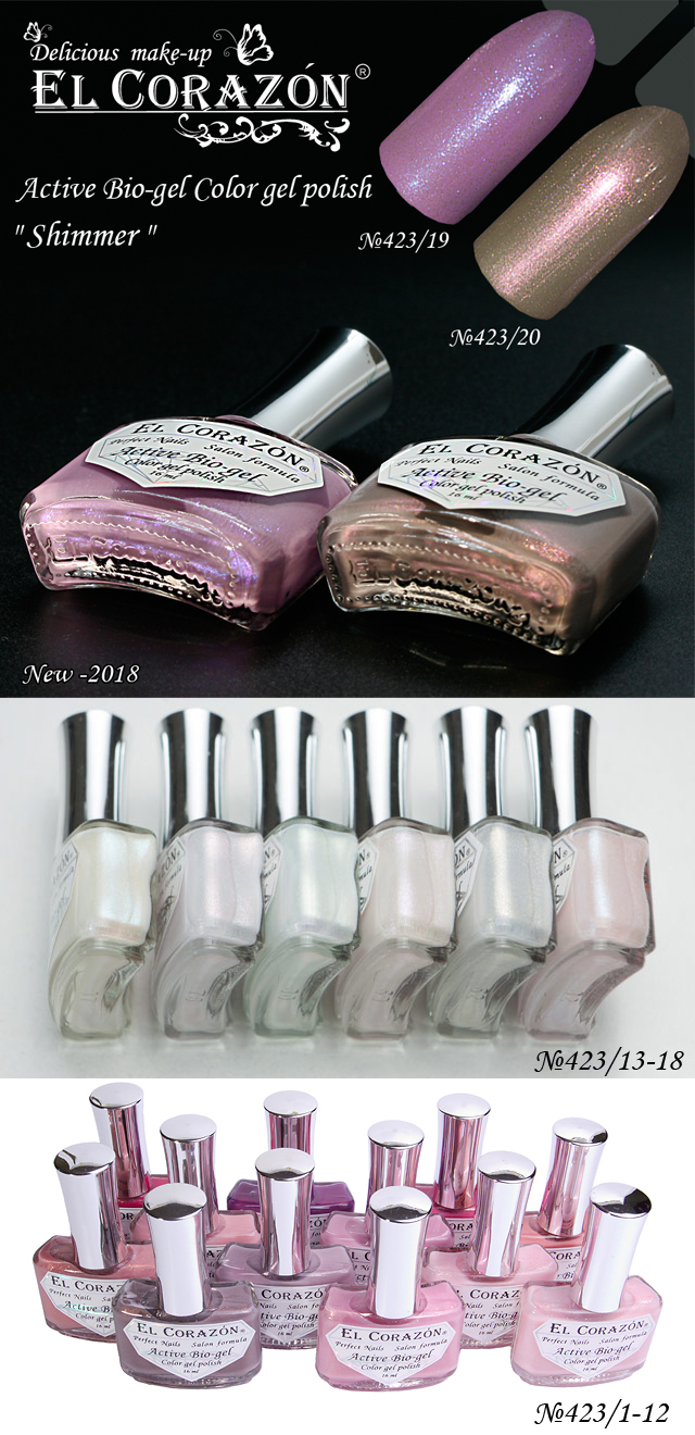 EL Corazon Active Bio-gel Color gel polish Shimmer