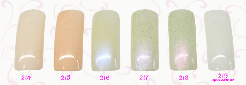 EL Corazon French Manicure  214,215,216,217,218,219(прозрачный)